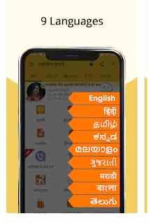 kundli banane wala app