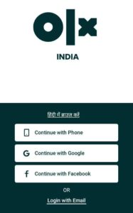 olx sign up- saman bechne wala app
