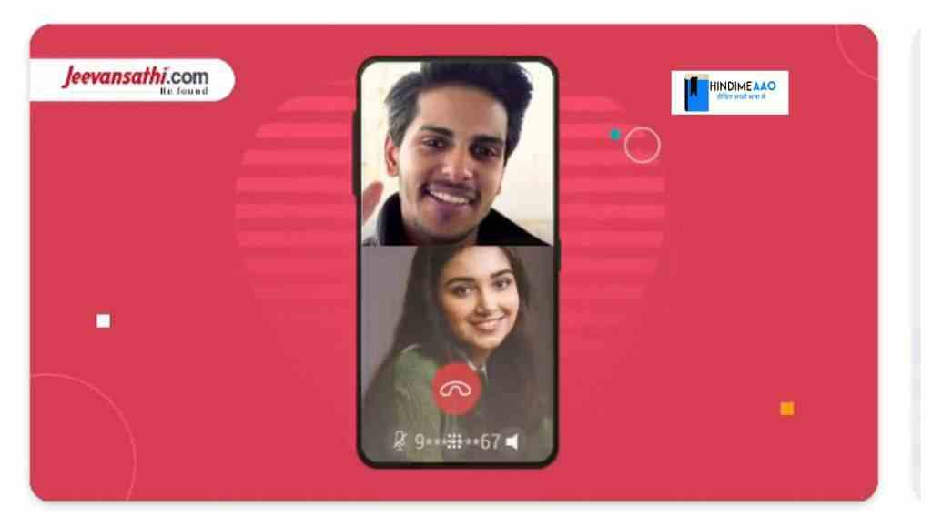 jeevansathi shadi wala app