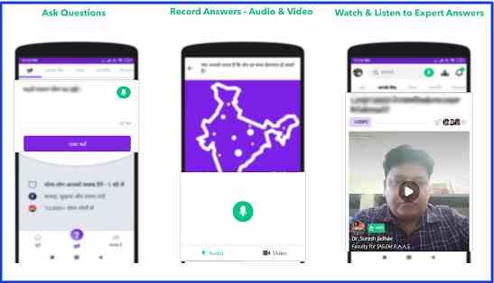question ka answer dene wala vokal app