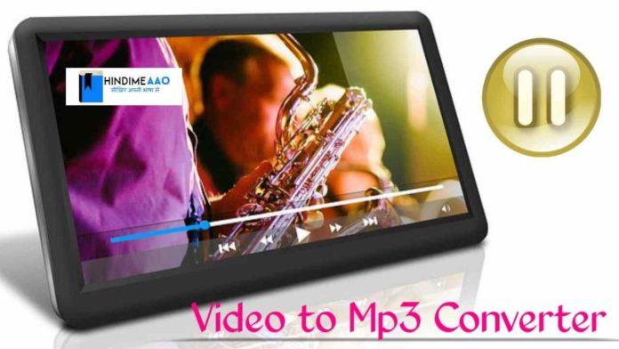 video ko mp3 banane wala app
