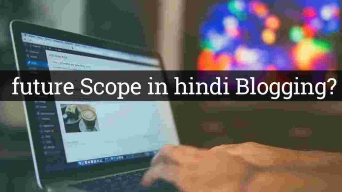 future scope in hindi blogging