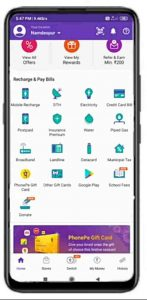 phonePe mobile recharge