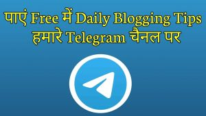 free blogging in telegram