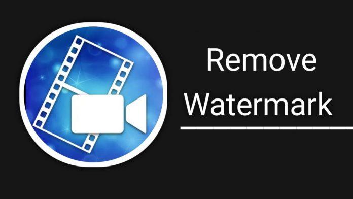 PowerDirector Watermark hataye